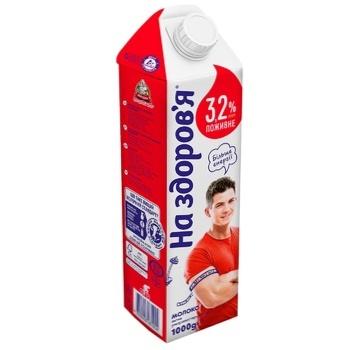 Молоко На здоров'я ультрапастеризоване 3,2% 1кг - купити, ціни на Восторг - фото 1