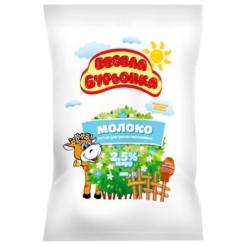 Молоко Веселая Буренка ультрапастеризованное 2,5% 900г - купить, цены на СитиМаркет - фото 1