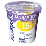 Na zdorovya Lactose Free Sour Cream 15% 350g