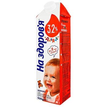 Молоко На Здоров'я Детское ультрапастеризованное 3,2% 950г - купить, цены на ЕКО Маркет - фото 1