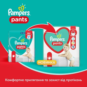 Pampers Pants Diapers Size 5 12-17kg 48pcs - buy, prices for CityMarket - photo 5