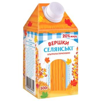 Selianski Ultrapasteriuzed Cream 20% 500g - buy, prices for Auchan - photo 1