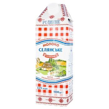 Молоко Селянське Родинне ультрапастеризоване 3,2% 1,5кг - купити, ціни на МегаМаркет - фото 1
