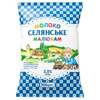Selianske Baby Ultrapasteriuzed Milk 2,5% 900g - buy, prices for CityMarket - photo 1