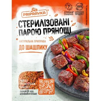 Натуральна Приправа Pripravka для шашлику 30г