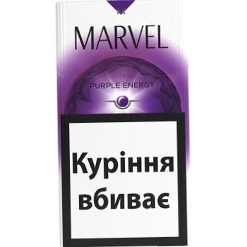 Цигарки Marvel purple energy - купити, ціни на ЕКО Маркет - фото 1