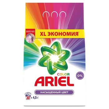 Стиральный порошок Ariel Color автомат 4,5кг - купить, цены на СитиМаркет - фото 1