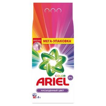 Ariel Color Laundry Detergent Powder 9kg - buy, prices for Metro - photo 1