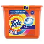 Капсулы для стирки Tide Pods 3in1 Color 23шт 24,8г