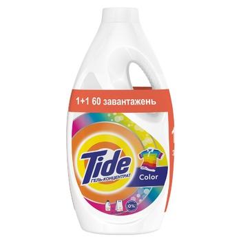 Гель для стирки Tide Color 2х1,65л - купить, цены на Ашан - фото 1