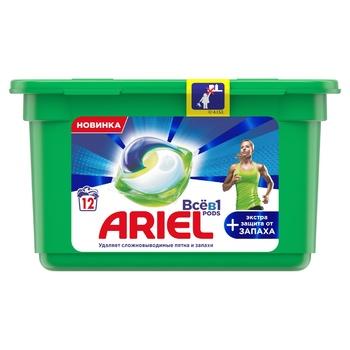 Капсулы для стирки Ariel Все в 1 Экстра защита от запаха 12шт