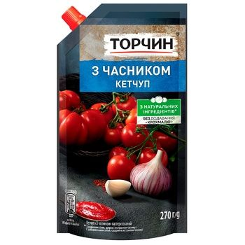 TORCHYN® Garlic ketchup 270g