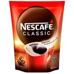 NESCAFÉ® Classic instant coffee 250g