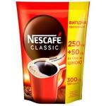 Кава NESCAFÉ® Classic розчинна 250г + 50г