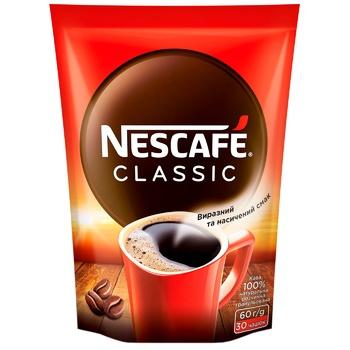 Кава NESCAFÉ® Classic розчинна 60г - купити, ціни на CітіМаркет - фото 1