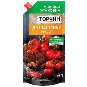 Кетчуп ТОРЧИН® до Шашлику 540г