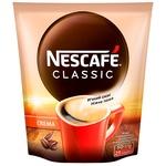 NESCAFÉ® Classic Crema instant coffee 50g