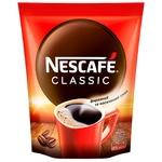 Кава NESCAFÉ® Classic розчинна 170г