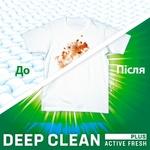 Гель для стирки Persil Deep Clean Discs Color в капсулах 38шт - купить, цены на УльтраМаркет - фото 4