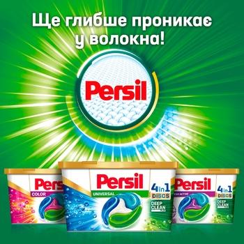 Гель для стирки Persil Deep Clean Discs Color в капсулах 38шт - купить, цены на УльтраМаркет - фото 2