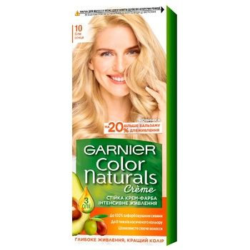 Garnier Color Naturals 10 White Sun Hair Dye - buy, prices for CityMarket - photo 1