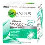 Garnier Skin Naturals For Women For Face Day Cream