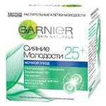 Garnier Skin Naturals +25 For Face Night Cream 50ml