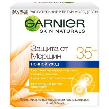 Крем нічний Garnier Захист від зморшок 35+ 50мл - купити, ціни на Ашан - фото 4