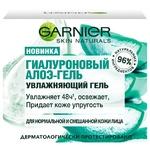 Гель Garnier Skin Naturals гиалуроновый алое увлажняющий 50мл - купить, цены на Ашан - фото 1