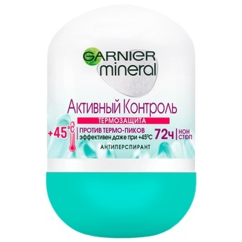 Garnier Mineral Thermal Protection For Women Roller Deodorant 50ml - buy, prices for CityMarket - photo 1