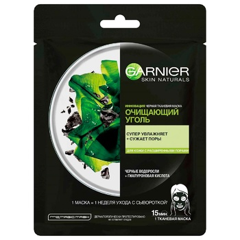 Garnier Skin Naturals Cleansing Mask Charcoal and Algae 28g - buy, prices for CityMarket - photo 1
