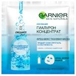 Маска Garnier Skin Naturals для лица с гиалуроновой кислотой 33г
