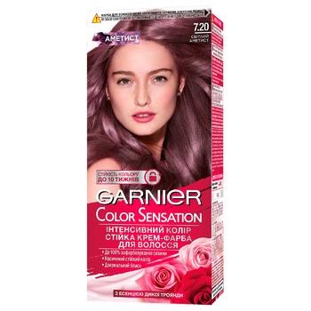 Garnier Color Sensation 7.20 Hair Color - buy, prices for CityMarket - photo 1