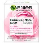Крем для лица Garnier Skin Naturals Основной уход за сухой чувствительной кожей дневной 50мл