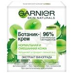 Крем Garnier Skin Naturals ботаник для нормальной кожи 50мл