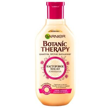Шампунь Garnier Botanic Therapy Рициновое масло и миндаль 400мл - купить, цены на СитиМаркет - фото 1