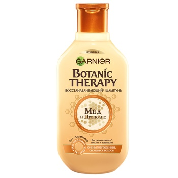 Шампунь Garnier Botanic Therapy Мед и прополис 250мл