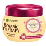 Маска для волосся Garnier Botanic Therapy Касторова олія і мигдаль 300мл