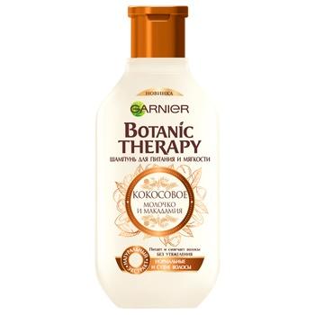 Шампунь Garnier Botanic Therapy Кокосовое молоко и макадамия 250мл
