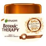 Маска Ganrier Botanic Therapy 3в1 Кокосове Молочко і Макадамія для нормального і сухого волосся 300мл