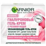 Garnier Skin Naturals Moisturizing Hyaluronic Gel-cream with Rose Water for All Skin Types 50ml