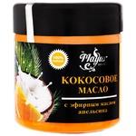Олія кокосова Mayur з ефірною олією апельсину 140мл