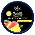 Mayur Mango oil 50ml