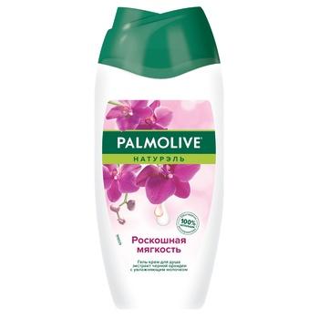 Гель-крем для душа Palmolive Натурель Розкішна м'якість Чорна орхідея і зволожуючу молочко 250мл - купити, ціни на Ашан - фото 1