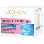 L'Oreal Dermo Expertise Trio Active ultra moisturizing day cream.