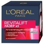 L'Oreal Paris Revitalift Laser For Face Cream 50ml