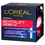 Крем-маска L'Oreal Paris Revitalift нічний лазер регенеруючий 50мл