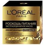 L'Oreal Paris Luxury For Face Cream-Oil 50ml