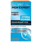 Увлажняющее средство L'Oreal Paris Men Expert Hydra Power с освежающим эффектом для лица 50мл