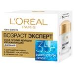 L'Oreal Paris Dermo Expertise Trio Active anti-age care 35+ cream 50ml